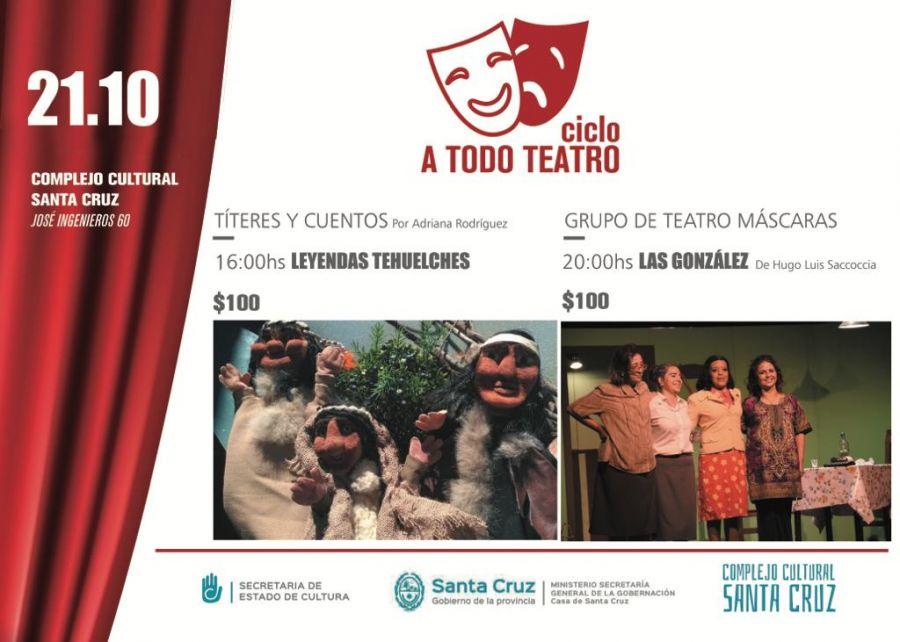 """El ciclo """"A todo teatro"""" ofrecerá dos nuevas obras"""